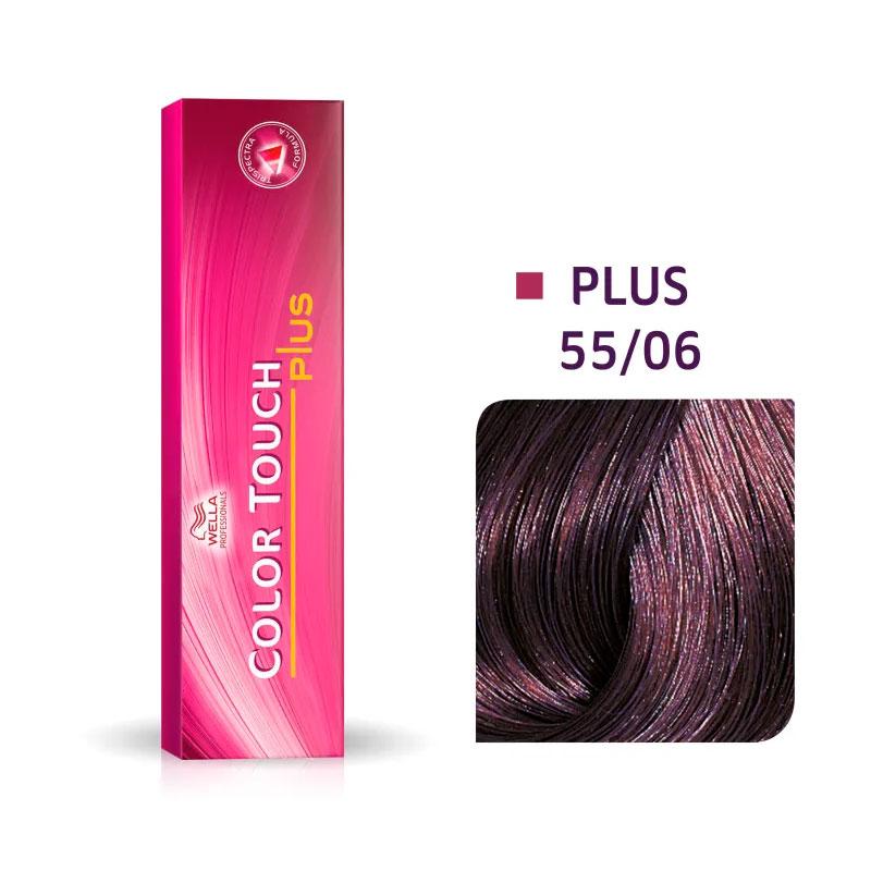 Coloração Wella Castanho Claro Intenso Natural Violeta 55/06 - 60 G